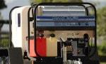 Commercial T250E Portable Pressure Washer Trailer with 270 Gallon Tank